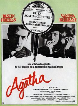 «Агата Кристи Сериал» — 2010