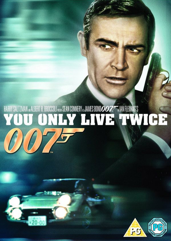 Very first james bond movie