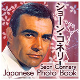 Sean Connery Japanese Photo Book