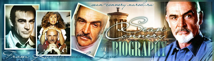 sean-connery.narod.ru